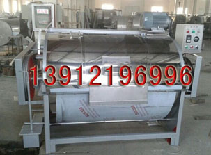 100公斤工业洗衣机