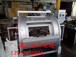 工业yabo888app